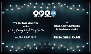 Hong Kong International Lighting Fair Fall Edition 2017